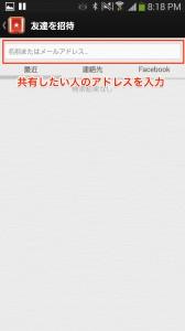 2014-07-08_11_18_36