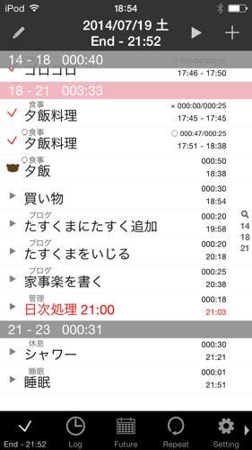 th_2014-07-19 18.54.38