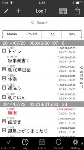 th_2014-07-23 06.58.50