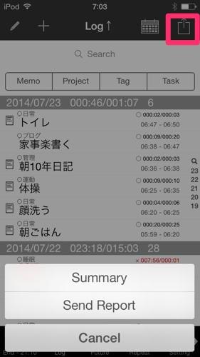 th_2014-07-23_07_03_12