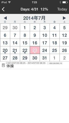 th_2014-07-23_07_23_40