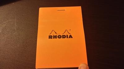 ロディアのメモ帳の使い勝手がものすごくいい!