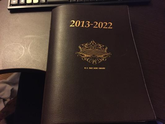 今年こそ日記を書こうと思ったら10年日記がお勧め!
