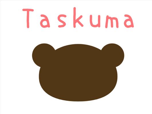 たすくま(Taskuma)を買おうか悩んでいる人へ