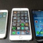Zenfone2とiPhone6、iPhone6Plusを比較してみた