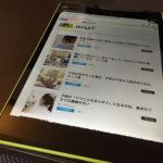 Mipadをレビュー!スペック比較と日本で購入する方法