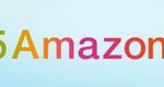 Amazonプライムセールで何が売られるのか?