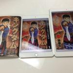 iPad mini 4、iPad Air 2…コミックを読むならどっちがいい?