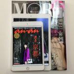 iPad mini 4とiPad Air 2…雑誌を読むならどっちがいい?
