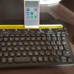 iphone・iPadでマウスとキーボードで操作する!URLスキームも使える!