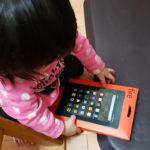 Amazonで5000円で購入できるfireはコスパ高い!子どもの初めてのタブレットに!