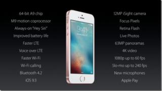iPhone SEと第6世代iPod touchをスペック比較・機能の違いは?