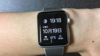 #たすくま 2DO使いがApple Watchを買ったら