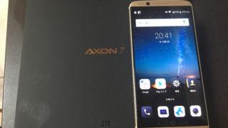 【レビュー】AXON7のスピーカーは上質!素晴らしいスマホ!