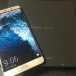 カメラ性能が抜群!『Huawei Mate9』をレビュー