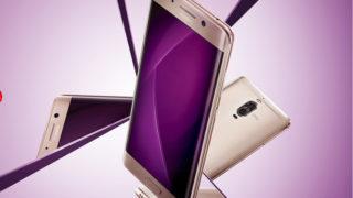 Huawei Mate9 Proの購入方法とスペック<Etorenが安い>