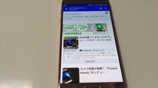 Galaxy S7(SM-G930FD)カメラ良好!ワイヤレス充電も便利!【レビュー】