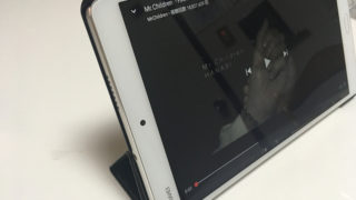 MediaPad M3のおすすめカバーケース