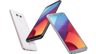 LG G6をGalaxyS8シリーズとスペック比較
