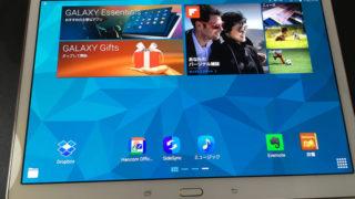 10.5インチのタブレットGalaxyTab S 10.5がコスパ高!