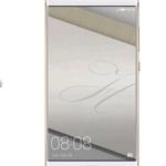 Huawei P10とP10Plus、P9、Mate9をスペック比較