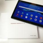 MediaPad M3 Lite10をレビュー!MediaPad M3とスペック比較!