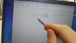 【レビュー】Chromebook Plusは画面が綺麗で軽い!