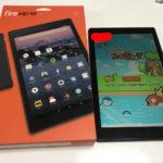 Amazon格安タブレットFire HD 10(2017年)レビュー!コミック本と大きさ比較