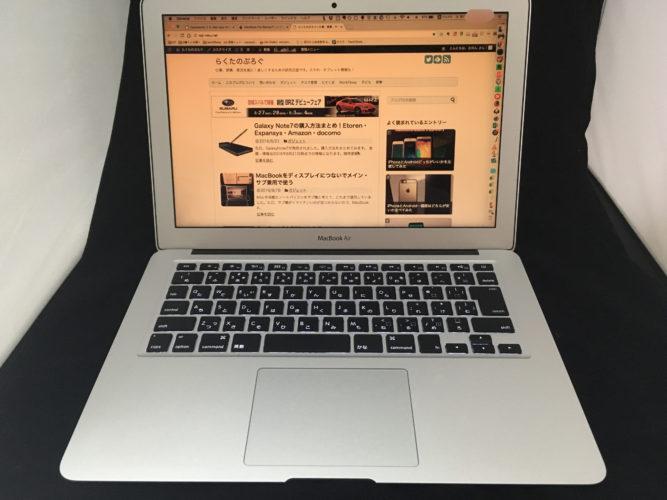MacBook Air2015年モデル