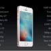 iPod touch(2019)を旧型とiphoneSEをスペック比較・機能の違いは?